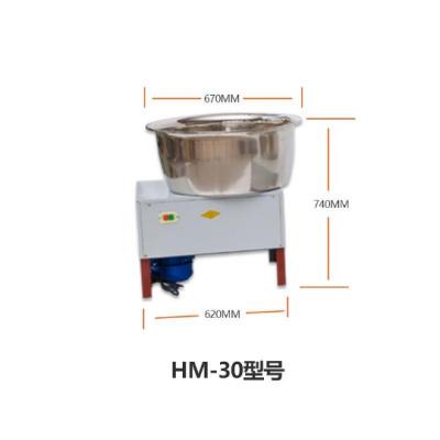 電動盆式和面機商用全自動不銹鋼攪面機黃金蛋油條燒餅拌餡機 HM-30公斤不銹鋼和面機/2200w 20L