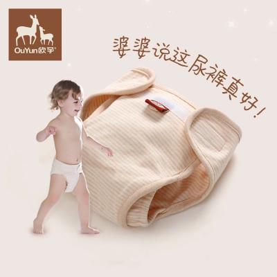 歐孕(OUYUN) 嬰兒尿布褲隔尿純棉防漏防水可洗 新生兒 寶寶尿布兜四季通用透氣布尿褲 淺棕細條 其它 10-12kg