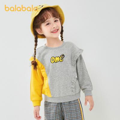 巴拉巴拉童裝寶寶衛衣女童2020秋裝新款女童上衣寶寶拼色甜美薄款
