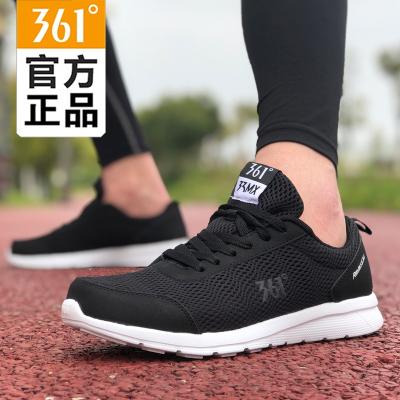 361°男士正品361°新款夏季男鞋布透气防滑减震运动休闲旅游鞋