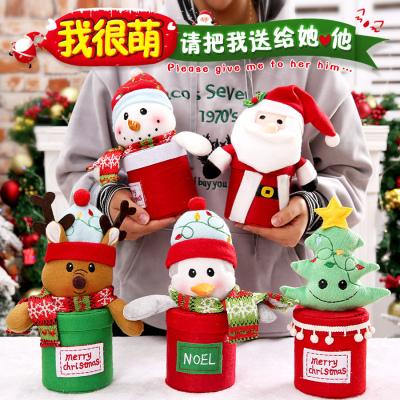 法耐(FANAI)圣誕節禮品平安夜蘋果禮盒平安果包裝盒飾品禮物高檔創意糖果盒子 韓版蘋果罐CX17050(麋鹿款)