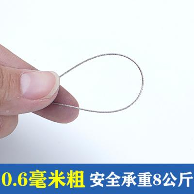 閃電客304不銹鋼鋼絲繩細軟 1 1.5 2 3 4 5 6mm曬衣繩晾衣 0.6mm鋼絲繩(1卷200米)送40個鋁套