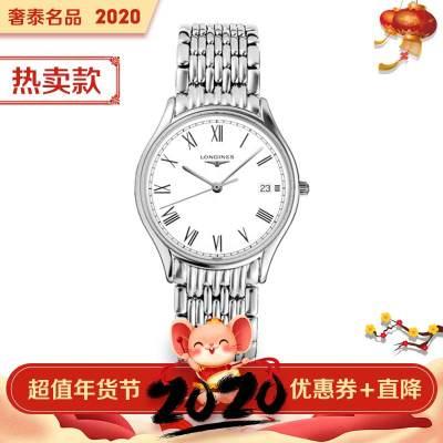【二手95新】浪琴LONGINES优雅系列L4.759.4.11.6男表石英奢侈品钟手表腕表
