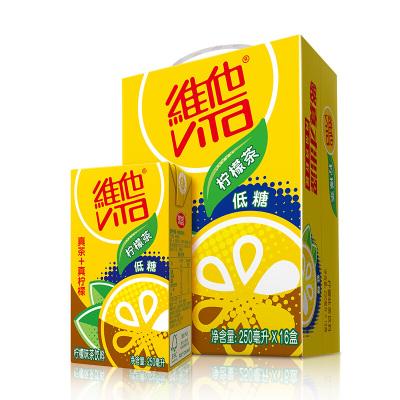 維他奶 維他低糖檸檬茶飲料250ml*16盒 低糖無脂肪飲品 宅家必囤 禮盒裝