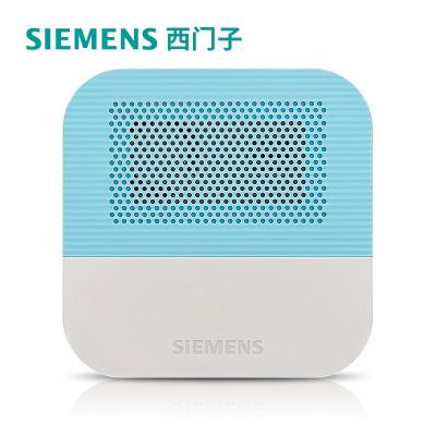 【官方正品】西門子(SIEMENS)多功能甲醛檢測儀新裝修驗房車載空氣便攜檢測盒子PM2.5溫濕度