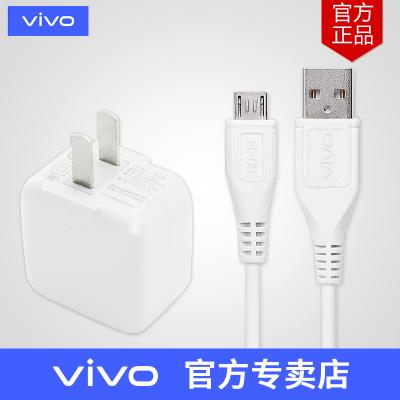 vivo原装闪充充电器xplay6 X7 x6plus Z1 X20 X21 X9 Y67原装手机快充闪冲充电器+数据线