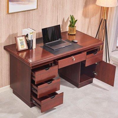 枳記家A辦公桌寫字臺單人家用電腦臺式桌1.2米1.4米單位辦工桌經濟型書