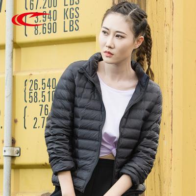 賽琪(SAIQI)羽絨服女外套保暖緊身型輕薄時尚女裝百搭學生潮流上衣257504