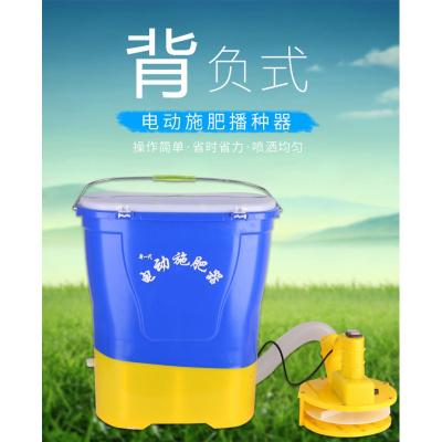 背負式農用化肥機電動施符象肥器撒肥機電機配件龍蝦投料機多功能機械 花色