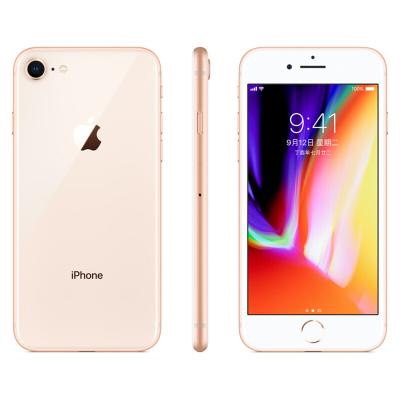 苹果(Apple) iPhone 8(A1863)128GB 金色 移动联通电信 全网通 4G手机 智能手机