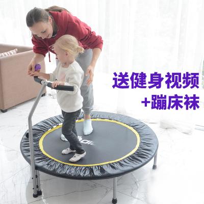 蹦蹦床成人健身房家用兒童小孩蹦床折疊蹭蹭床室內彈力跳減肥跳跳床匯馳不帶護網承重300