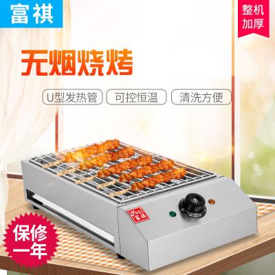 商用電烤爐燒烤爐富祺商用電熱無煙燒烤爐電商貨源加寬不銹鋼多功能商用/EB-280電熱燒烤爐