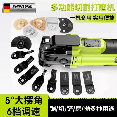 德國芝浦萬用寶多功能修邊機木工工具大全電動裝修電鏟開孔切割機