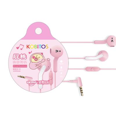 屁桃碗状有线耳机粉色
