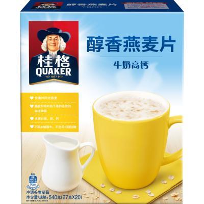 桂格(QUAKER)早餐谷物 醇香燕麦片牛奶高钙540g盒装(27g*20袋) 即食 含糖