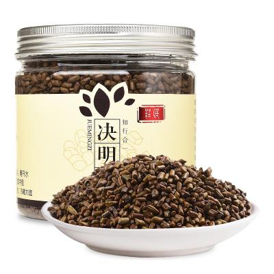 莊民(zhuangmin) 決明子270g/罐 大顆粒炒熟 無雜質精選好貨 茶葉花草茶 決明子茶