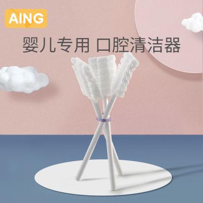 愛音Aing嬰兒牙刷新生兒口腔清潔器0-3歲寶寶一次性純棉口腔清潔紗布棉刷洗舌苔紗布神器