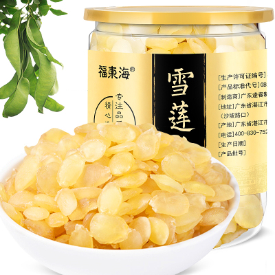 福東海 雪蓮子120G 雙莢皂角米 無硫無熏 可搭配桃膠雪燕 保健茶飲