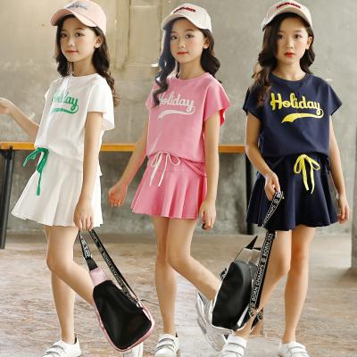 女童運動套裝夏季時尚中大兒童演出服母女親子姐妹裝洋氣套裙威珺