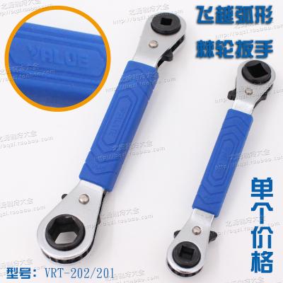 飛越棘輪扳手 冷庫空調角閥扳手 VRT-201/202 制冷弧形棘輪扳手 VRT-201(單個價格)