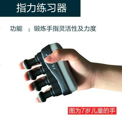 指力練習器-6歲以上兒童款童握力圈握力球手力握力器鋼琴指力鍛煉手指力量康復訓練器定制