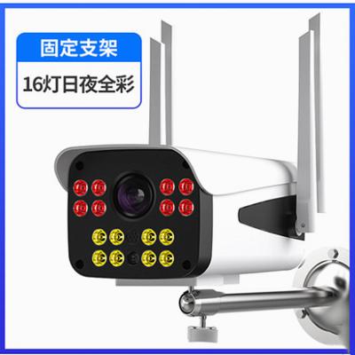 室外攝像頭無線wifi可連手機遠程家庭高清夜視戶外套裝家用監控16燈固定支架 標配無內存