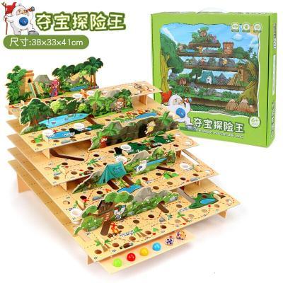 因樂思(YINLESI)探險棋 兒童立體太空飛行棋擲骰子大冒險游戲小學生探險類玩具
