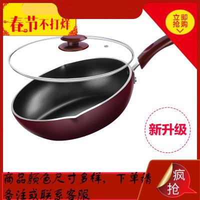 锅底不粘锅燃气灶适用多功能家用电磁炉通用少油炒菜锅