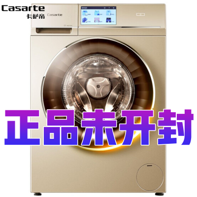 Casarte/卡萨帝C1 HD10G3ZU1欧式云裳滚筒洗衣机10KG洗烘一体超薄直驱变频空气洗 无瑕疵