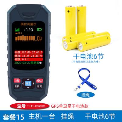 測畝儀高精度手持GPS土地面積地畝收割機車載量地量田儀器測量儀15:T11-D(特價款)干電池款