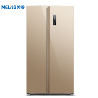 美菱563升对开门冰箱 0.1度变频 风冷无霜 智能APP手机互联(金)