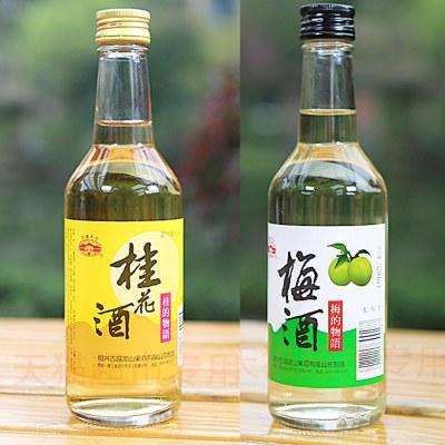 古越龍山桂花酒+青梅酒330ml*2 甜型果露酒時尚組合果酒 紹興特產 2瓶裝