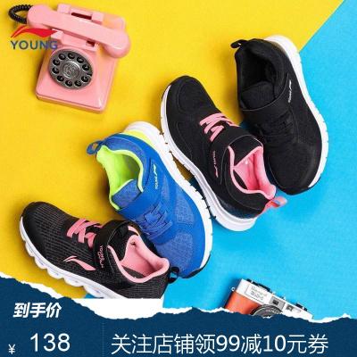 李寧童鞋童跑步鞋男大童7-12歲青少年春季魔術貼運動鞋