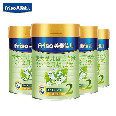 美素佳兒(Friso)較大嬰兒配方奶粉2段(6-12個月嬰幼兒適用)900克*4(荷蘭原裝進口)