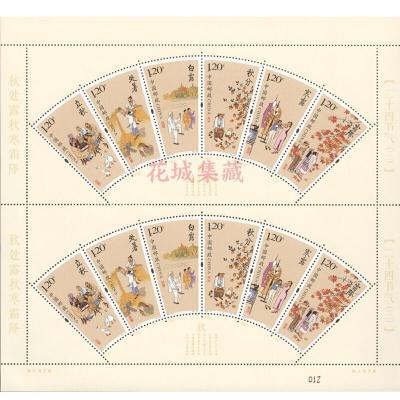 2018-21 二十四节气三邮票大版张 二十四节气第三组邮票完整大版张 文化礼品 创意礼品