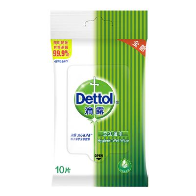 滴露(Dettol) 卫生湿巾10片