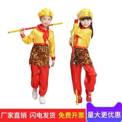 圣誕節節日兒童節孫悟空齊天大圣美猴王套裝演出服衣服成人西游記服裝