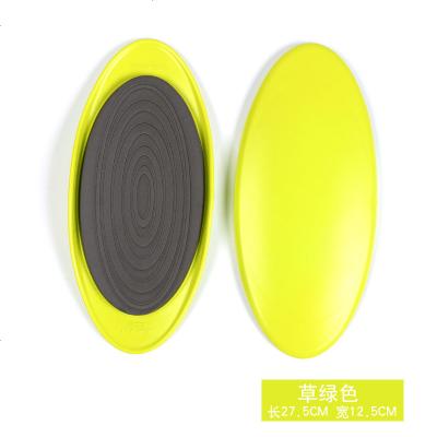 Joinfit运动滑行盘 健身腹肌滑行板腿部训练器瘦大腿美腿滑盘滑垫