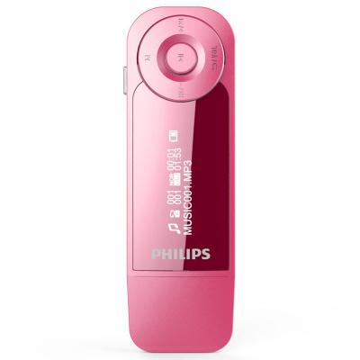 飛利浦(Philips)SA1208無損音樂播放器運動背夾顯示歌詞有屏學生隨身聽英語MP3 8G粉紅