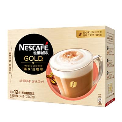 雀巢(Nestle)金牌館藏臻享白咖啡 29gX12條盒裝 速溶咖啡