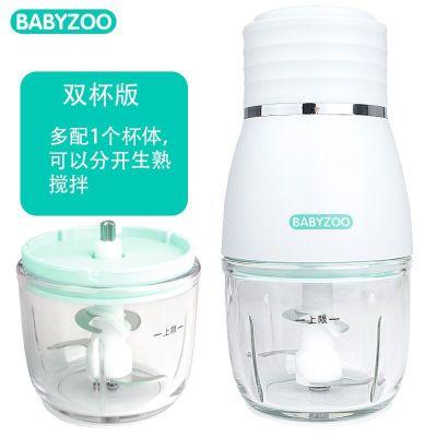 babyzoo嬰兒輔食機多功能攪拌機小型料理器家用寶寶輔食工具研磨碗 白色整機+備用杯體