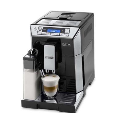 DeLonghi 德龙 45.760.B 全自动 意式咖啡机 蒸汽式 泵压式 双锅炉打奶泡 ECAM45.766.B