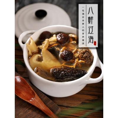 云南特产七彩菌汤包干货羊肚菌松茸茶树菇汤料包香菇鸡枞煲汤食材