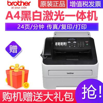 兄弟(brother)FAX-2890 黑白激光多功能傳真一體機帶話筒柄 家庭企業辦公套餐4