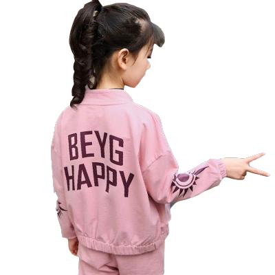 童裝女童春裝2019新款秋裝韓版中大童洋氣三件套兒童時髦運動套裝 錦綸莎丞