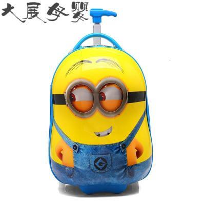 儿童拉杆箱男女可爱卡通蛋壳旅行箱16寸小学生拖箱小孩宝宝行李箱