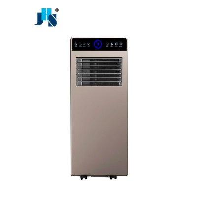 JHS A011A 大1.5匹空調 家用空調 立式空調 冷暖兩用 移動空調 定頻 柜機1.5匹 大1.5p匹 移動式空調
