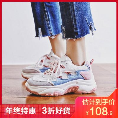 TFO 女鞋韩版撞色网布拼接厚底松糕运动鞋休闲鞋智熏鞋小白鞋老爹鞋女