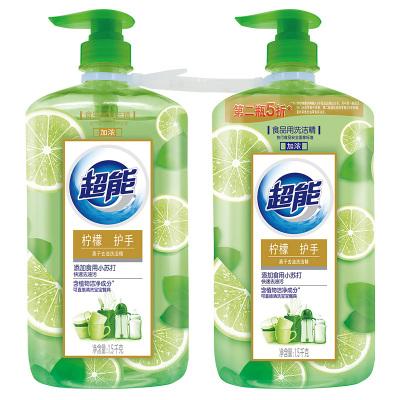 超能檸檬護手洗潔精1.5kg*2強效活性去油離子輕松去油祛味除腥新添加助力健康安心廚房