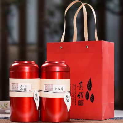 2019新茶金骏眉正山小种茶叶红茶组合浓香型红金俊眉500g散装罐装